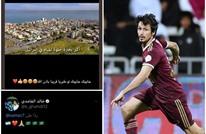 لاعب سعودي يدعو للتطبيع مع الاحتلال الإسرائيلي