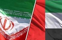 أبوظبي تستدعي القائم بأعمال إيران وتصف خطاب روحاني بالخطير