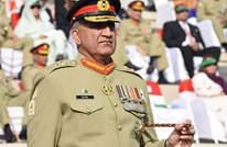 قائد الجيش الباكستاني يصل السعودية في مسعى لإصلاح العلاقات