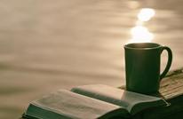 مشروبات أكثر فائدة من القهوة.. ابدأ بها يومك (إنفوغراف)