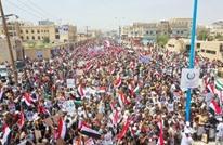 صحيفة سعودية تتحدث عن تظاهرة شبوة وتجيّرها للتحالف