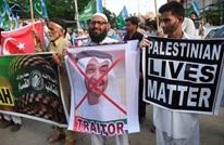 عشرات آلاف الباكستانيين يتظاهرون ضد تطبيع الإمارات (شاهد)