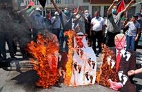 MEE: تطبيع الإمارات سيفشل أسرع من معاهدات الأردن ومصر