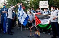 هذه أسباب الغضب الإيراني من تطبيع الإمارات مع الاحتلال