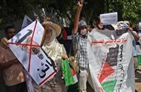 احتجاج أمام سفارة أبوظبي في تونس ضد التطبيع (شاهد)