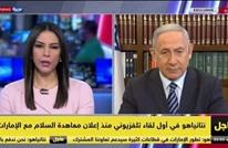 مقابلة مذيعة جزائرية لنتنياهو تغضب مغردي بلادها.. جلبت العار