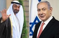 "ابن زايد ونتنياهو مرشحان لجائزة ""نوبل"" للسلام"