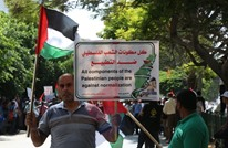 مظاهرات غاضبة بغزة رفضا لتطبيع الإمارات مع الاحتلال (صور)
