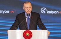 """أردوغان: تركيا ثالث أكبر اقتصاد بالعالم """"وفقا لهذا القياس"""""""