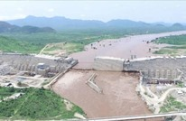 إثيوبيا تعلن اكتمال بناء سد النهضة بنسبة 75 بالمئة