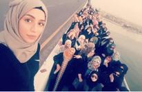 تصفية ناشطة عراقية بالبصرة بكاتم صوت.. واتهامات لطهران