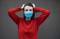 هل تعاني من رائحة فم كريهة خلال ارتداء الكمامة؟ إليك الحل