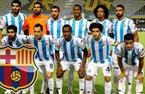 صحفي إسباني يكشف قرب ضم مهاجم فريق مصري لبرشلونة