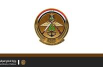 الدفاع العراقية تنفي زيارة نجل وزيرها للإمارات وتحذر