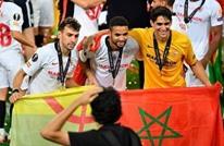 المغربيان بونو والنصيري.. العربيان الوحيدان المتوجان باليوروباليغ