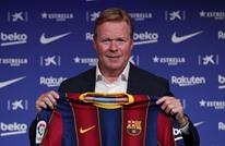 كومان يخطط لتعزيز هجوم برشلونة بمواطنه