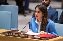 موقع يهودي: احتفاء بسفيرة الإمارات بالأمم المتحدة.. لماذا؟