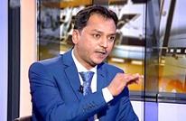 قيادي يمني: نرفض اتفاق الرياض لانتقاصه حقنا بالاستقلال