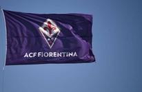 نجم عربي ينضم رسميا لصفوف فيورنتينا الإيطالي