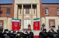 """مراسم """"حسينية"""" بمقر سفارة واشنطن """"المغلقة"""" بطهران (صور)"""