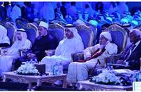 """استقالة واعتراضات بـ""""منتدى السلم"""" الإماراتي بعد اتفاق التطبيع"""