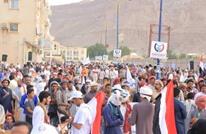 آلاف اليمنيين بمحافظة حضرموت يتظاهرون دعما للشرعية