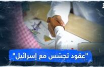 """""""عقود تجسّس مع إسرائيل"""""""