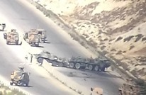 تفجير يستهدف مدرعة روسية على طريق إم 4 بريف إدلب الجنوبي