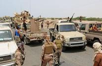 بينهم قيادي.. مقتل 6 حوثيين في كمين للجيش بالحديدة