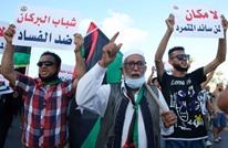 هل يستقيل السراج على وقع تزايد الاحتجاجات في طرابلس؟
