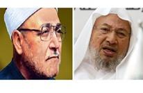 القرضاوي .. إمام صناعة الوعي الحركي في الجزائر (1من2)
