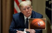 ترامب يهاجم كرة السلة ببلاده ويصف الرابطة بالمنظمة السياسية