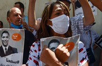 """""""العفو الدولية"""" تدعو سلطات الجزائر لوقف اعتقال الإعلاميين"""