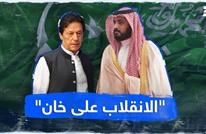 """""""الانقلاب على خان"""""""