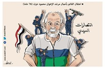 اعتقال محمود عزت..