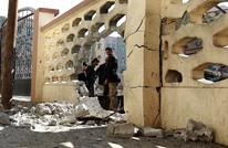 هجوم حوثي على مسجد بمأرب يوقع قتلى وجرحى