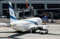 تسيير أول رحلة لناقلة تجارية بين الإمارات والكيان الإسرائيلي