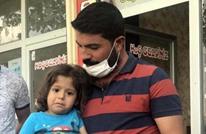 نجاة طفل سوري سقط من شرفة منزله بتركيا بأعجوبة (شاهد)