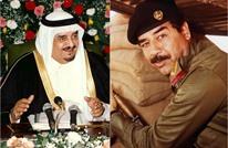 بذكرى غزو الكويت.. هذا ما قاله الملك فهد عن صدام (شاهد)