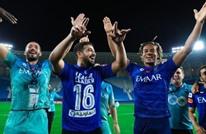 الهلال يحقق لقب الدوري السعودي للمرة الـ16 في تاريخه