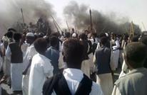 """منظمة حقوقية تدين """"الأحداث الدامية"""" بولايات شرق السودان"""