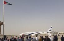قرار سعودي يبرر عبور الطائرات الإسرائيلية أجواء المملكة