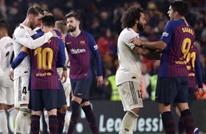تحديد موعد مواجهتي الكلاسيكو بين برشلونة وريال مدريد