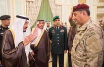إقالة قائد القوات المشتركة السعودية وإحالته للتحقيق