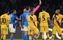 الكشف عن تشكيلة برشلونة أمام نابولي بدوري الأبطال