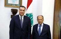 عون يكلّف مصطفى أديب بتشكيل الحكومة اللبنانية رسميا