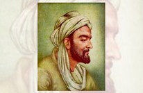 "وجهان مختلفان لـ""جابر بن حيان"""