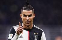 رونالدو كان على وشك الانضمام لهذا النادي قبل تفشي كورونا.. لماذا؟