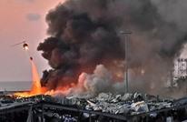 ماذا تقول الفيزياء عن الانفجار القاتل في بيروت؟