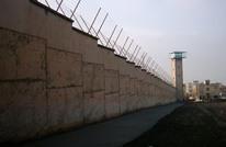 """""""أمنستي"""": رسائل مسربة تكشف عن كارثة وبائية بسجون إيران"""